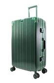 26吋古典鋁框旅行箱-綠色