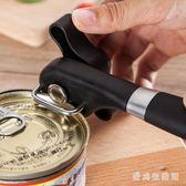 開瓶器 多功能開罐刀簡易手動起蓋器鐵皮罐頭開瓶工具 AW4069『愛尚生活館』