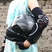 星空騎士摩托車冰袖騎行冰袖護具護肘袖套防曬摩托車護肘夏季冰絲晴天時尚