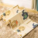 寶寶可折疊爬行墊 嬰幼童居家遊戲墊 泡沫防撞防跌地墊 88332