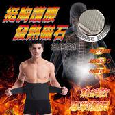 【Incare】挺胸護腰發熱磁石塑腰帶組-黑色L(1入)