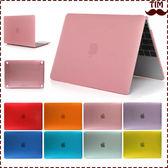 Macbook 保護殼 水晶透亮 Air Pro Retina 筆電殼 電腦殼 11 12 13 15 Apple Mac