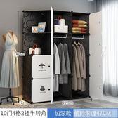 簡易衣櫃組裝布藝單人小櫃子臥室租房仿實木收納掛塑料家用布衣櫥 618大促 YTL