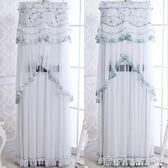 空調罩空調罩防塵簾美的海爾櫃機空調套櫃式立式蕾絲布藝開機不用取 宜品居家馆