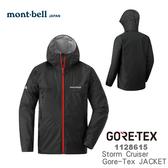 【速捷戶外】日本 mont-bell 1128615 Storm Cruiser 男 Gore-tex 防水透氣外套(炭灰),防水外套,montbell