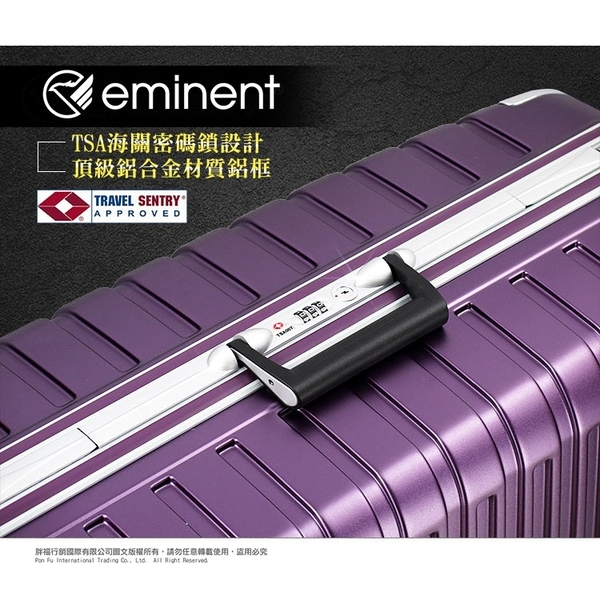 行李箱 2020新款 深鋁框 eminent 萬國通路 28吋 9Q3 旅行箱 百分百頂級PC