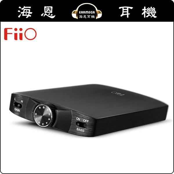 【海恩數位】FiiO E11K 隨身型耳機功率擴大器 台灣總代理公司貨保固