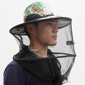 夜釣防蟲防蚊帽 釣魚防曬帽子 男女防蜂帽 戶外遮陽帽可摺疊 享購