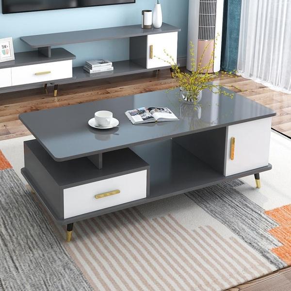 茶几 北歐圓角茶几簡約現代鋼化玻璃客廳家用桌子小戶型輕奢電視櫃組合【八折搶購】