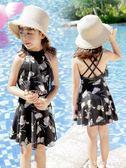 兒童泳衣女孩中大童韓國連身裙式平角學生女童游泳衣新款親子泳裝  LannaS