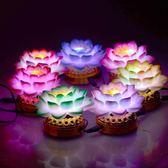 蓮花燈 七彩小燈蓮花燈供佛燈變色長明燈供燈佛前燈LED荷花燈佛具結緣