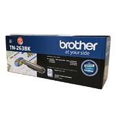 Brother TN-263 BK 原廠標準容量黑色碳粉匣 適用 L3270CDW L3750CDW