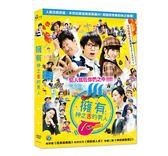 擁有神之舌的男人DVD(向井理/木村文乃佐藤二朗)
