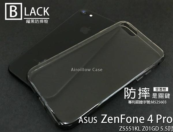 閃曜黑色系【高透空壓殼】華碩 ZenFone4Pro ZS551KL Z01GD 矽膠套皮套手機套殼保護套殼