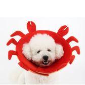 【新年鉅惠】防咬防舔伊麗莎白圈貓項圈貓圈絕育貓咪寵物狗狗圍脖頭套圈寵物