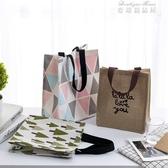 (免運)手提袋帆布袋女便攜購物袋學生補習書袋飯盒袋折疊防水環保便當包