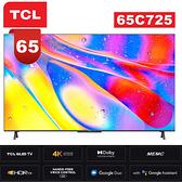 【TCL】65吋4K QLED量子點高畫質連網聲控安卓電視65C725 送二好禮:Ardi AirTag(藍芽追蹤器)+基本安裝