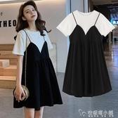孕婦裝連衣裙夏季短袖中長款假兩件打底衫上衣寬鬆大碼純棉孕婦裙「雙12購物節」