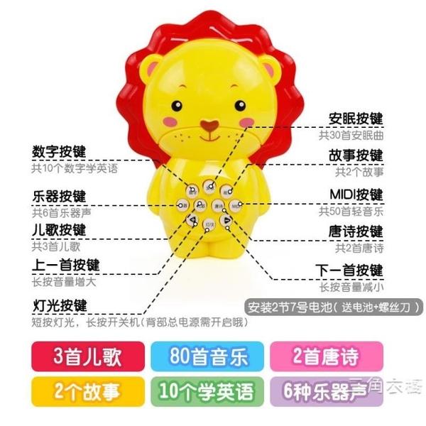 迷你動物故事機早教兒童童玩具音樂學習機0-1-2-3-4-5歲WY