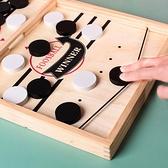 彈彈棋桌面彈射木制雙人對戰親子互動玩具兒童益智類桌游抖音游戲 錢夫人小舖