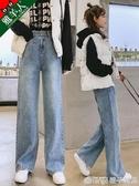 高腰垂感牛仔闊腿褲女褲寬鬆2019新款秋冬季直筒顯瘦加絨加厚長褲  (橙子精品)