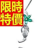祖母綠寶石 項鍊+墜子925純銀柔美焦點-0.1克拉生日情人節禮物飾品53be5【巴黎精品】