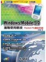 二手書博民逛書店《Windows Mobile 5.0進階使用密技-Pocket