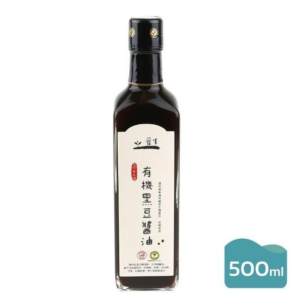 護生善緣 有機台灣原生種黑豆醬油 500ml
