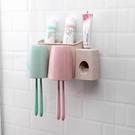 牙刷置物架 刷牙杯漱口套裝吸壁式衛生間牙膏多功能牙缸洗漱收納盒  降價兩天