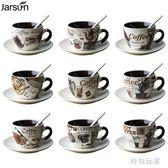 創意歐式陶瓷咖啡杯套裝 家用個性咖啡杯碟帶勺    LY5649『時尚玩家』