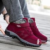 健步鞋 老北京布鞋老人鞋女鞋防滑軟底冬季保暖款加厚棉鞋中老年健步t 6色