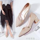 鞋子女夏春季新款休閒鞋韓版淺口簡約百搭舒適工作鞋中跟單鞋  卡布奇諾