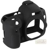 相機套 ABT硅膠套 適佳能5D4 5DIV 5D MARK IV 4硅膠保護套相機套相機包-快速出貨
