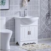 小戶型衛生間洗漱台洗手盆洗臉盆櫃組合現代簡約pvc浴室櫃落地式QM 依凡卡時尚