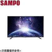 【SAMPO聲寶】50吋 LED 液晶顯示器 EM-50CA200(只送不裝)