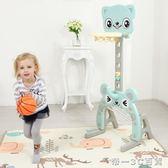 兒童籃球架可升降室內寶寶玩具球1-2-3-6周歲男孩家用投籃框架子【帝一3C旗艦】YTL