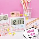 計時器少女心可愛 粉色小鬧鐘做題學習計時器提醒器【極簡生活】