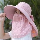 遮陽帽女防曬面罩全臉護頸遮臉騎車涼帽大沿太陽帽【橘社小鎮】