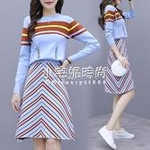 時尚套裝秋裝新款女裝拼色刺繡流行兩件套顯瘦連衣裙   【全館免運】