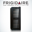 結帳現折 美國富及第 Frigidaire Dual-zone 12瓶裝質感雙溫酒櫃 FWC-WD12F