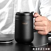 保溫馬克杯帶蓋辦公室喝水杯家用杯子男女大容量茶杯不銹鋼咖啡杯 創意家居生活館