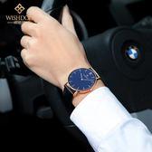 嚴選鉅惠限時八折手錶男學生韓版簡約石英錶男士手錶女防水時尚潮流新款非機械 WY