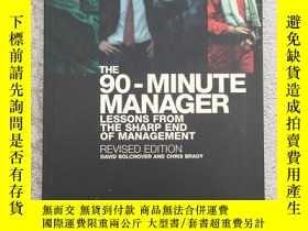 二手書博民逛書店90-Minute罕見Manager: Lessons from