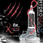 【公司貨】英國BATHMATE HYDROMAX X50 XTREME大力士鍛鍊水幫浦終極訓練器 豪華極致款HM-50-X-CC