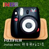 FUJIFILM INSTAX MINI8 熊本熊禮盒組 拍立得相機 附熊本熊底片 平輸貨