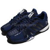 adidas 網球鞋 Novak Pro 藍 黑 白底 簽名鞋款 專屬LOGO 穩定透氣 運動鞋 男鞋【PUMP306】 CM7771