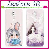 Asus ZenFone 5Q 6吋 ZC600KL 時尚彩繪手機殼 卡通小狗保護套 全包邊手機套 可愛塗鴉背蓋 保護殼