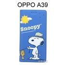 SNOOPY 彩繪皮套 [晒魚] OPPO A39 / A57 史努比【正版授權】