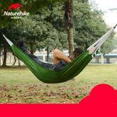 NH挪客戶外露營秋千吊床 降落傘布單人雙人休閒吊床 便攜輕便收納  Cocoa