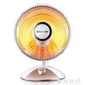 電暖器臺式電暖氣暖風機電暖風家用220V       歐韓時代